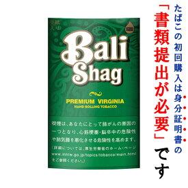 【シャグ刻葉】 バリシャグ プレミアムバージニア 40g 1袋&シングル ペーパー 1個セット