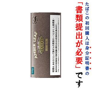 【シャグ刻葉】 アンバーリーフ(茶)オーガニックブレンド 25g 1袋& XS(エクストラスリム)ペーパー 1個セット ナチュラル系