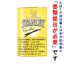 【シャグ刻葉】スタンレー バニラ 30g &スローバーニングペーパー 1個セット