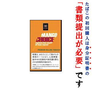 【シャグ刻葉】 チョイス・マンゴー 30g 1袋& XS(エクストラスリム)ペーパー 1個セット フルーツ系