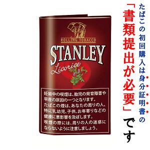 【シャグ刻葉】 スタンレー リコリス 30g 1袋&キングサイズペーパー 1個セット スイート系