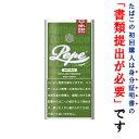 【シャグ刻葉】 ペペ リッチグリーン 30g 1袋&シングル ペーパー 1個セット