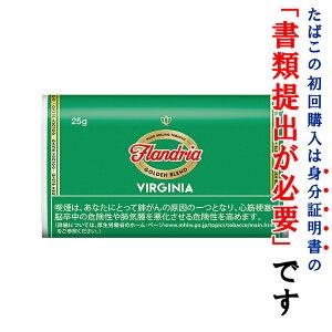 【シャグ刻葉】 フランドリア(緑)バージニア25g 1袋& XS(エクストラスリム)ペーパー 1個セット ビター系