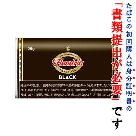 【シャグ刻葉】 フランドリア ブラック 25g1袋&シングル ペーパー 1個セット