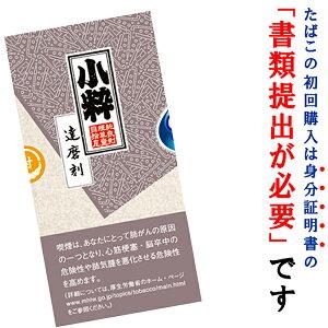 【煙管用・刻み葉】 小粋・達磨刻み (10g) 1個& 調湿剤(ボベダミニ)セット