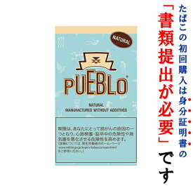 【シャグ刻葉】 プエブロナチュラル ブルー 30g 1袋&シングル ペーパー 1個セット