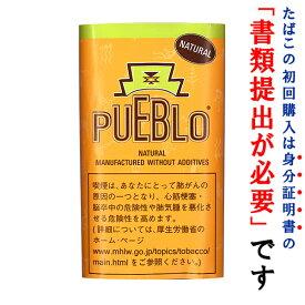 【シャグ刻葉】 プエブロナチュラル オレンジ 30g 1袋& XS(エクストラスリム)ペーパー 1個セット