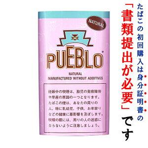 【シャグ刻葉】 プエブロナチュラル ピンク 30g 1袋& XS(エクストラスリム)ペーパー 1個セット