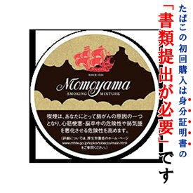 【パイプ刻葉】 桃山 缶入 100g スイート系・缶入