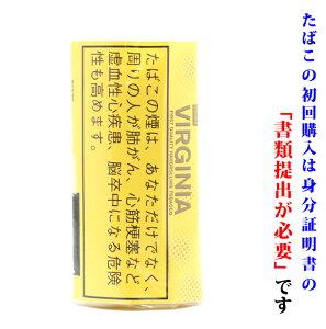 【シャグ刻葉】 ゴールデンブレンド (黄)バージニア 30g 1袋&フレーバーリングペーパー 1個セット ビター系
