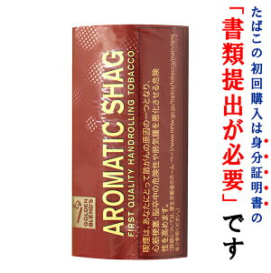 【シャグ刻葉】 ゴールデンブレンド (赤)アロマティック 30g 1袋&シングル ペーパー 1個セット