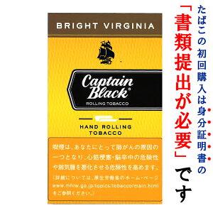 【シャグ刻葉】 キャプテンブラック シャグ・ブライトバージニア 30g 1袋& プレミアム・シングル ペーパー 1個セット ビター系