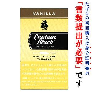【シャグ刻葉】 キャプテンブラック シャグ・バニラ 30g 1袋& XS(エクストラスリム)ペーパー 1個セット