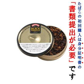 【パイプ刻葉】 ダニッシュ・ブラックバニラ 50g 缶入・スイート系