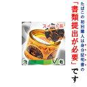 【パイプ刻葉】 カロライナローズ 100g ・缶入・ドイツ産