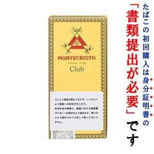【ドライシガー】 モンテクリスト・ クラブサイズ(10本入) クラブシガリロ系・ビター系 (キューバ葉巻)