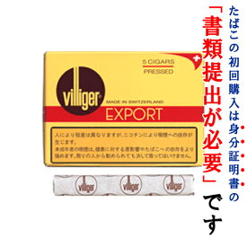 【ドライシガー】 ビリガーエクスポート ナチュラル(5本入)ハーフコロナ系・ビター系