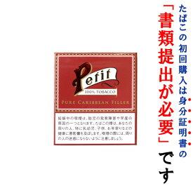 【ドライシガー】 ノーブルプティ カリビアンフィラー(20本入) ミニシガリロ系・ビター系
