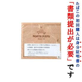 【ドライシガー】【木箱・50本入】 モンテクリスト・ ミニシガリロ(50本入) ミニシガリロ系・ビター系・キューバ産