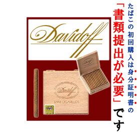 【ドライシガー】【木箱・50本入】 ダビドフ・シガリロ ゴールド(50本入) ミニシガリロ系・ビター系