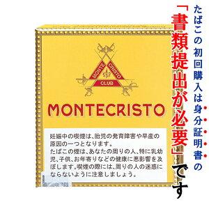 【ドライシガー】 モンテクリスト・ クラブサイズ(20本入) クラブシガリロ系・ビター系 (キューバ葉巻)