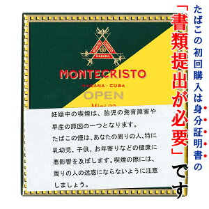 モンテクリストオープン_ミニシガリロ20's(20本入)