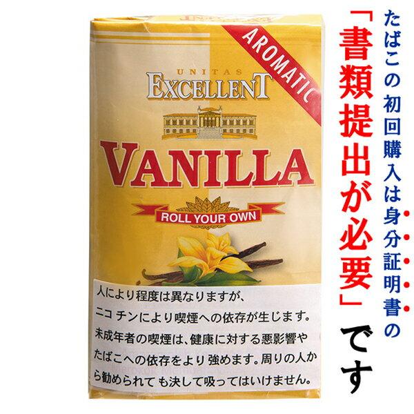 【シャグ刻葉】エクセレント・バニラ 40g &スローバーニングペーパー 1個セット(デザイン変更中)