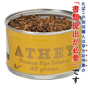 【シャグ刻葉】 ディーアンドアール・D&R・アセイ 40g&シングル ペーパー 1個セット 缶入・ビター系