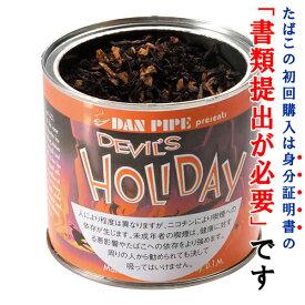 【パイプ刻葉】 ダンタバコ・デビルズホリデー 100g 缶入・スイート系