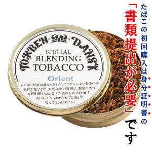 【パイプ刻葉】 トーベンダンスク・ブレンディングタバコ オリエント 50g 缶入・ビター系
