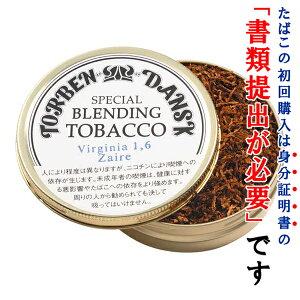 【パイプ刻葉】 トーベンダンスク・ブレンディングタバコ バージニア1.6ザイール 50g 缶入B・ビター系