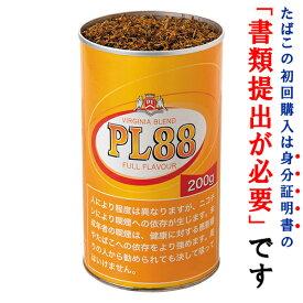 【シャグ刻葉】 ピーエル・PL88 バージニアブレンド200g&XS(エクストラスリム)ペーパー 1個セット 缶入・ビター系
