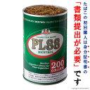 【シャグ刻葉】  ピーエル・PL88 メンソール200g 缶入・メンソール系