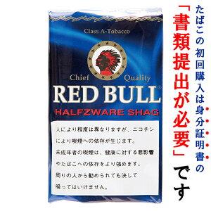 【シャグ刻葉】 レッドブル・ハーフツアレ 40g 1袋& 11/4 ペーパー 1個セット パウチ袋・ビター系