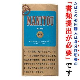 【シャグ刻葉】 マニトウ・ブルー 30g 1袋&シングル ペーパー 1個セット パウチ袋・ビター系