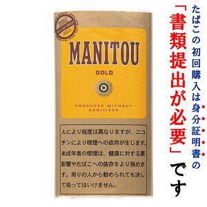 【シャグ刻葉】 マニトウ・ゴールド 30g 1袋& 11/4 ペーパー 1個セット パウチ袋・ビター系