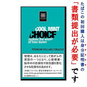 【シャグ刻葉】 チョイス・クールミント 30g 1袋&シングル ペーパー 1個セット メンソール系
