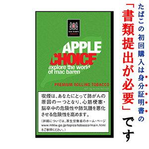 【シャグ刻葉】 チョイス・アップル 30g 1袋& プレミアム・シングル ペーパー 1個セット