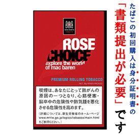 【シャグ刻葉】 チョイス・ローズ 30g 1袋& 11/4ペーパー or 保湿ティッシュ 1個セット スイート系