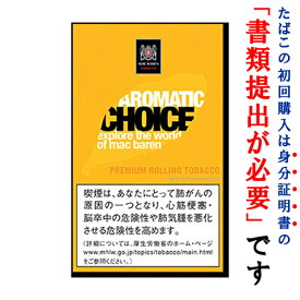 【シャグ刻葉】 チョイス・アロマティック 30g 1袋& シングルペーパー or BOXティッシュ 1個セット スイート系