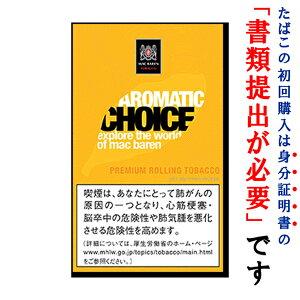 【シャグ刻葉】 チョイス・アロマティック 30g 1袋&キングサイズペーパー 1個セット