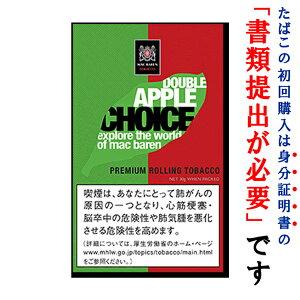 【シャグ刻葉】 チョイス・ダブルアップル 30g 1袋& プレミアム・シングル ペーパー 1個セット フルーツ系
