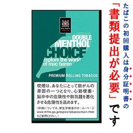 【シャグ刻葉】 チョイス・ダブルメンソール 30g 1袋&シングル ペーパー 1個セット