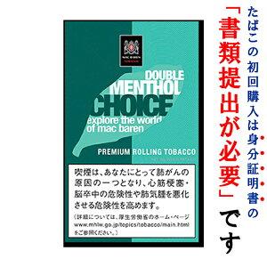 【シャグ刻葉】 チョイス・ダブルメンソール 30g 1袋&キングサイズペーパー 1個セット