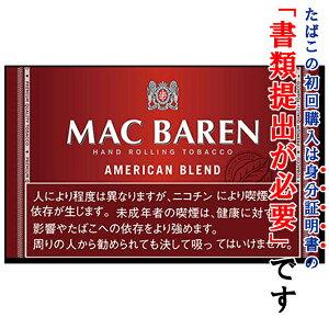 【シャグ刻葉】 マックバーレン・アメリカンブレンド 30g 1袋& XS(エクストラスリム)ペーパー 1個セット