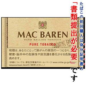 【シャグ刻葉】 マックバーレン・ピュア 30g 1袋& 11/4 ペーパー 1個セット ナチュラル系