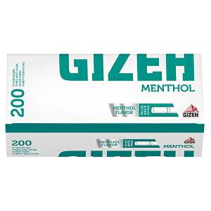 シャグ用・さや紙 ギゼ・フィルターチューブ メンソール・チップ200(200本入)