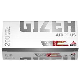 シャグ用・さや紙 ギゼ・フィルターチューブ シルバー・チップ・エアプラス200(200本入)