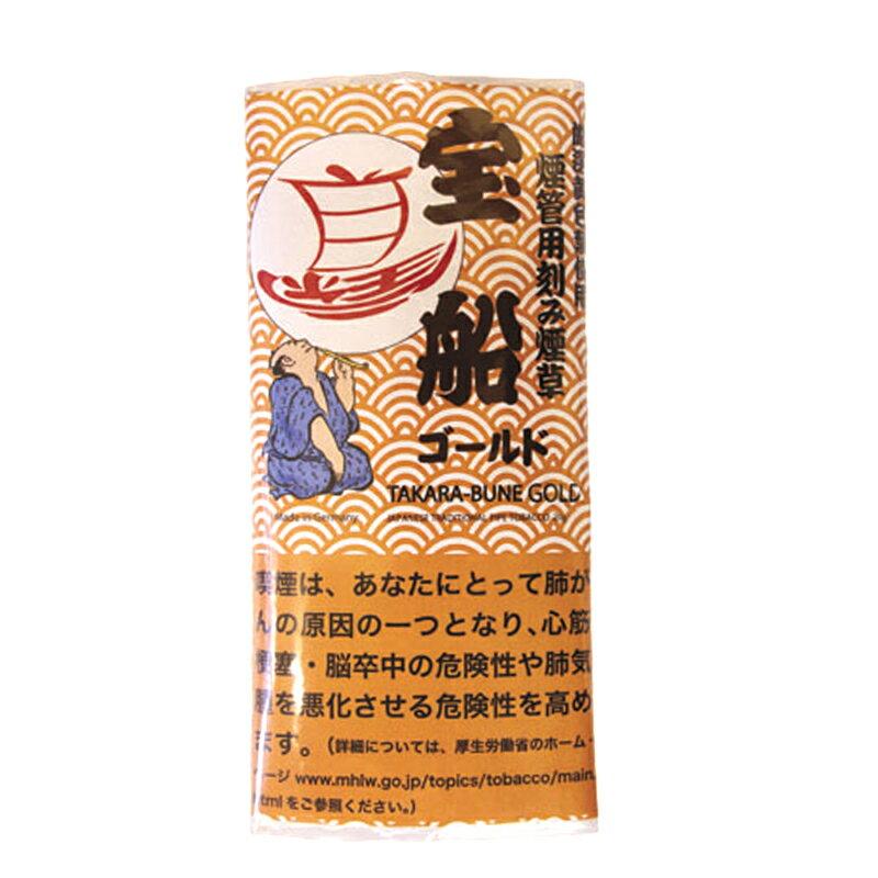 【煙管用・刻み葉】【箱買い】 ゴールド宝船(たからぶね)煙管たばこ刻葉 20g ・5袋入りパウチ・ドイツ産