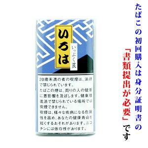 【煙管用・刻み葉】いろは(30g)1個&調湿剤(ボベダミニ)セット